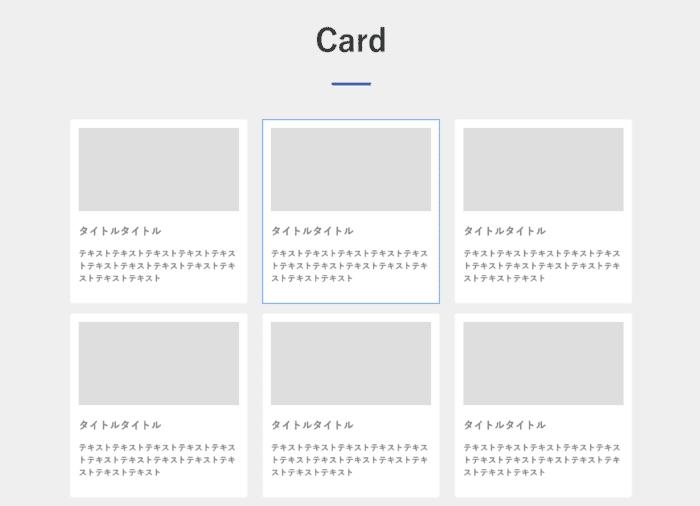 30DAYSトライアル2nd card