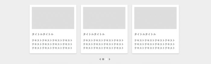 30DAYSトライアル2nd スライダー別パターン