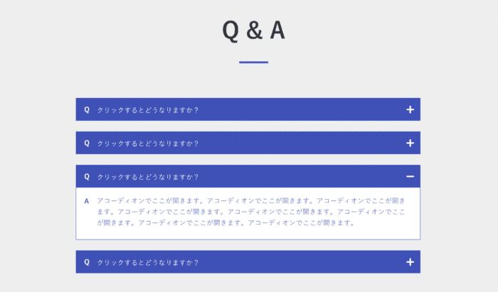 30DAYSトライアル2nd Q&A
