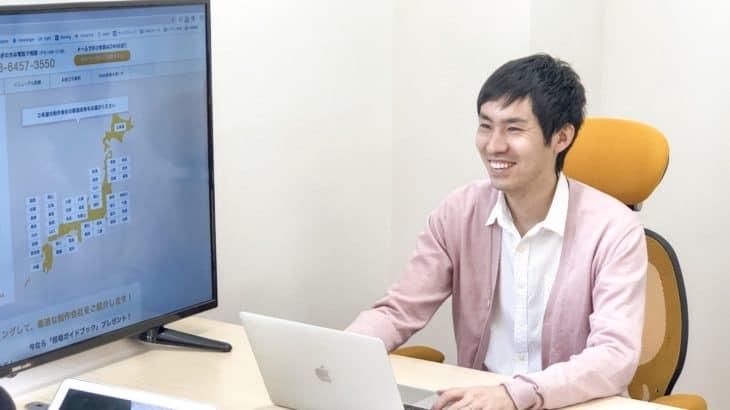 SEO一本で認知度を急上昇させた秘策とは!?選ばれるWeb制作会社の条件とは!?日本最大のWeb制作会社ポータルサイト「Web幹事」の社長に突撃取材してきた!